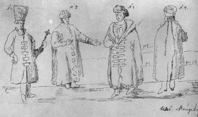 Николай Васильевич Гоголь. Боярский костюм  XVII века