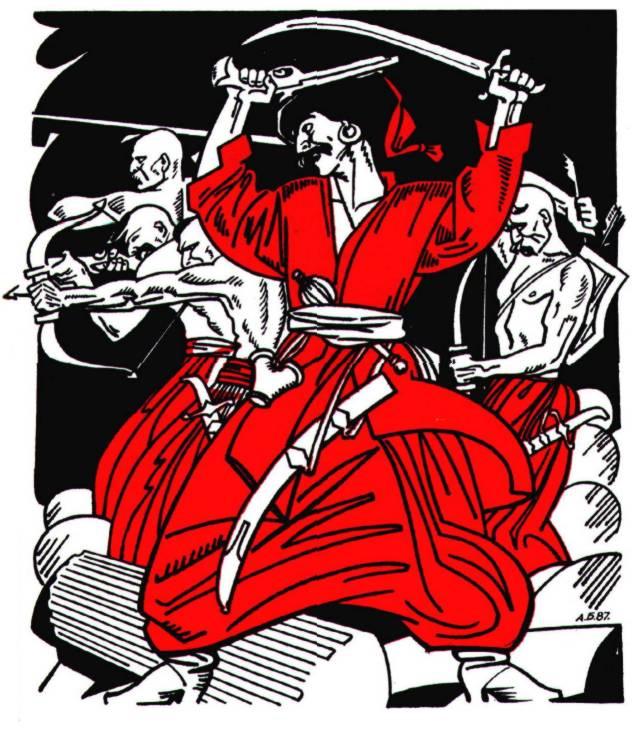 """Анатолий Дмитриевич Базилевич. """"Еней був парубок моторний..."""". Иллюстрация к поэме И. Котляревского """"Энеида"""""""