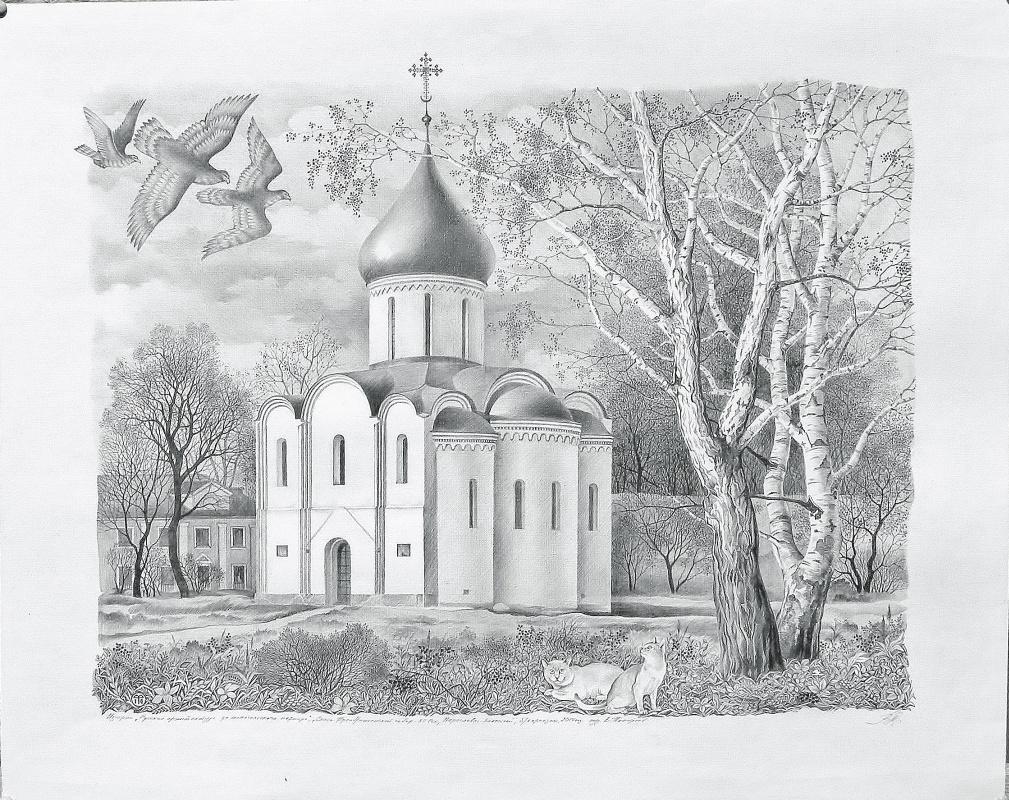 """Vasily Vasilyevich Timofeev. """"Transfiguration Cathedral"""" Pereslavl-Zalessky"""