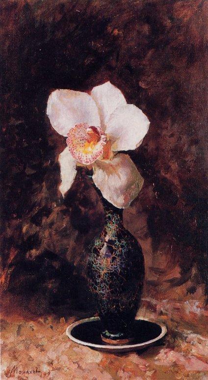Евгений Монахов. Орхидея
