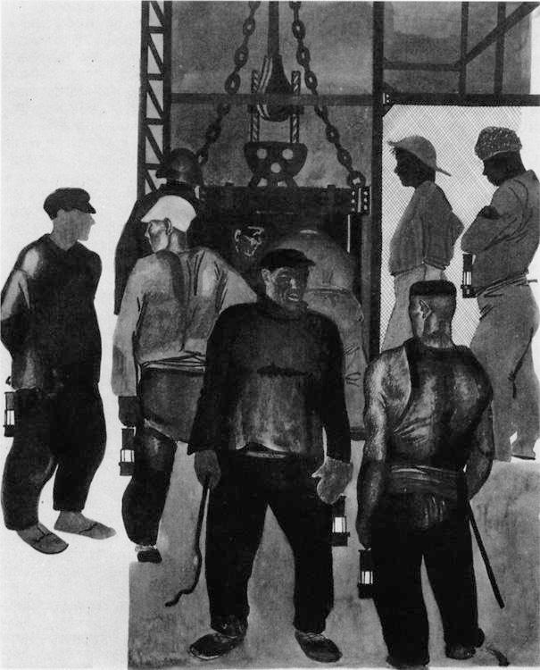Александр Александрович Дейнека. Перед спуском в шахту. Рисунок для журнала «У станка»