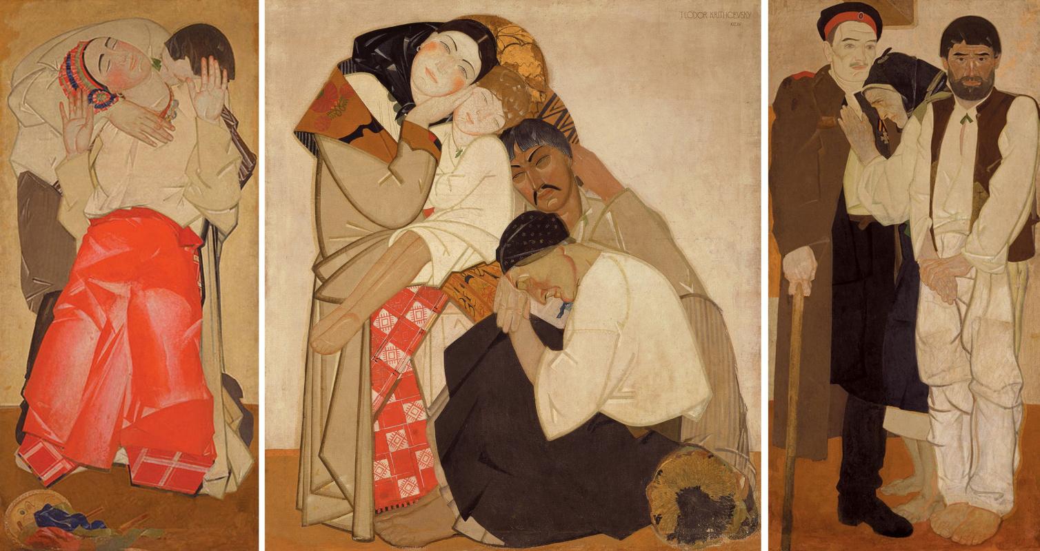 "Fedor Grigorievich Krichevsky. Triptych ""Life"". (Parts of the triptych: Love, Family, Return)"