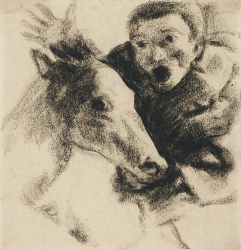 Головы раба и лошади