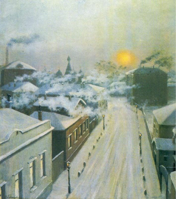 Улица в Замоскворечье. Зима