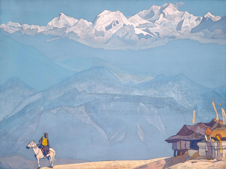 Nicholas Roerich. Remember