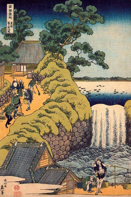 Katsushika Hokusai. Toto Aoi-ga-oka no taki
