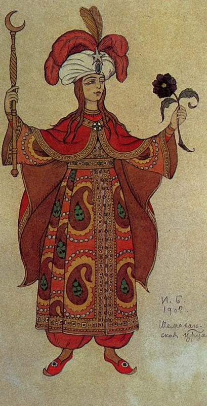"Ivan Yakovlevich Bilibin. Shamakhan Queen. Costume Design for the Opera by N. Rimsky-Korsakov ""The Golden Cockerel"""