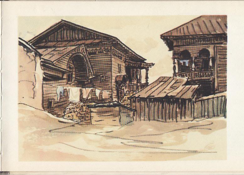 Emmanuel Bentsionovich Bernstein. Wooden houses on Gogol Street