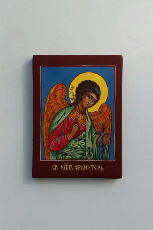 Catherine Satulina. Guardian angel