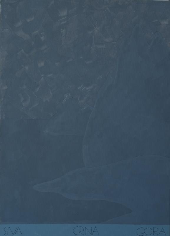 Никита Феликсович Алексеев. Montenegrian monochrome