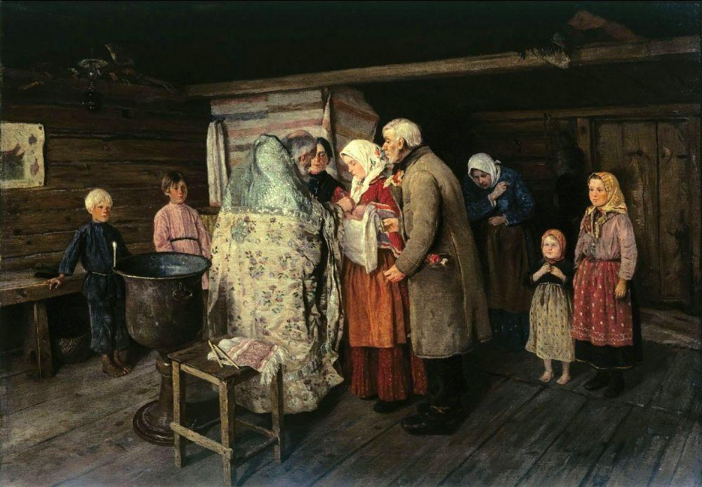Петр Иванович Коровин. Крестины