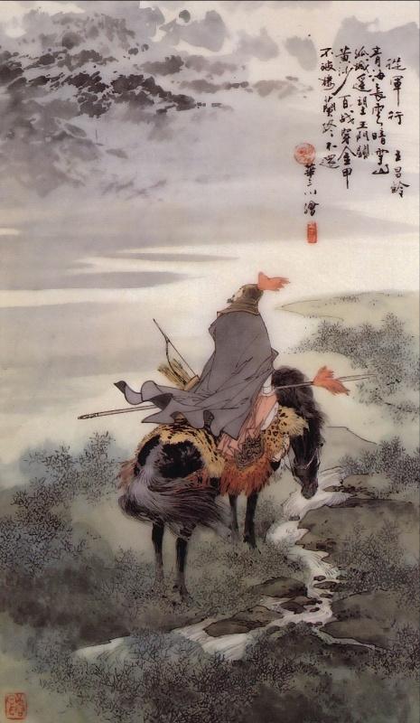 Хуа Сан Цюань. Воин