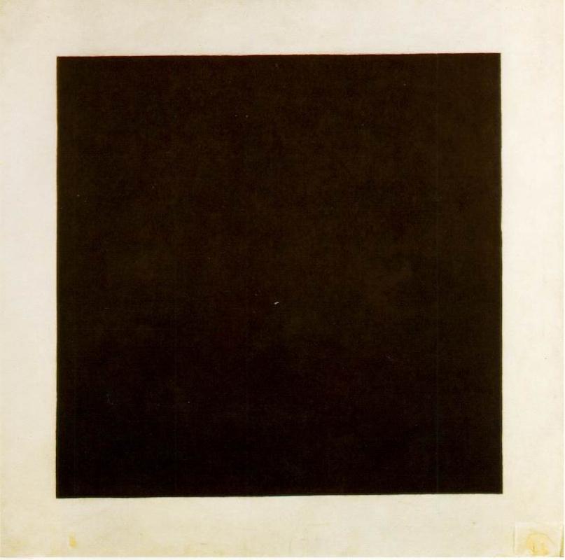 Казимир Северинович Малевич. Черный квадрат