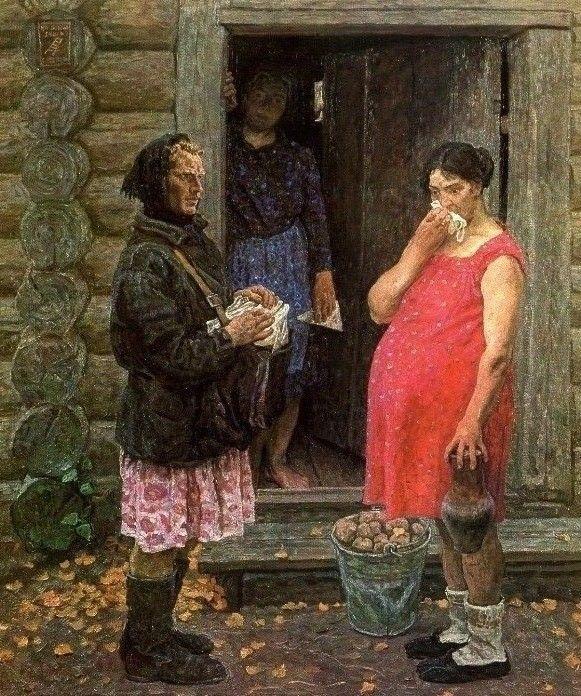 Алексей Петрович Ткачев. Осень 1941г. Солдатки