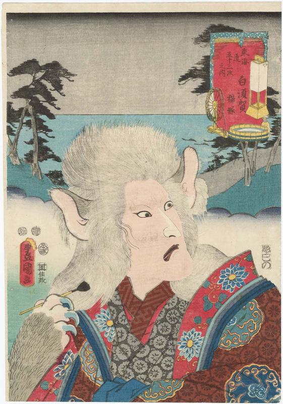 "Ширасука (Актер Оноэ Кикугоро III, как) монстр-кошка (Некозука), из серии ""Пятьдесят три станции дороги Токайдо"""