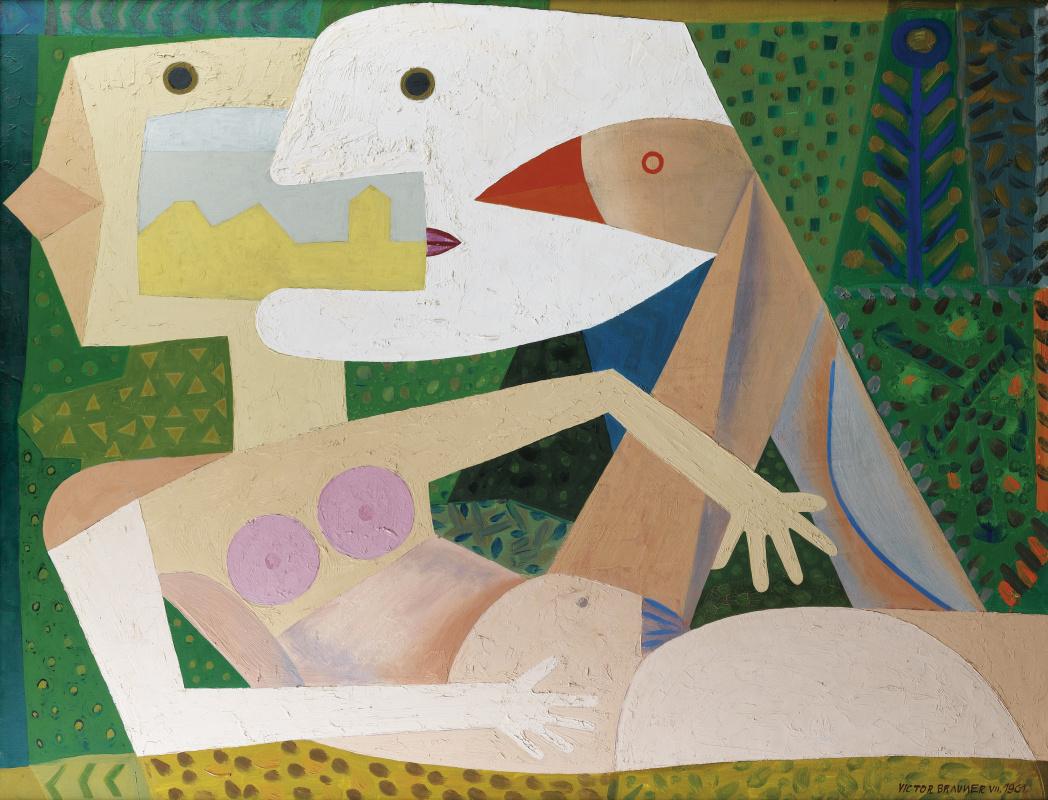 Victor Browner. Space of mind