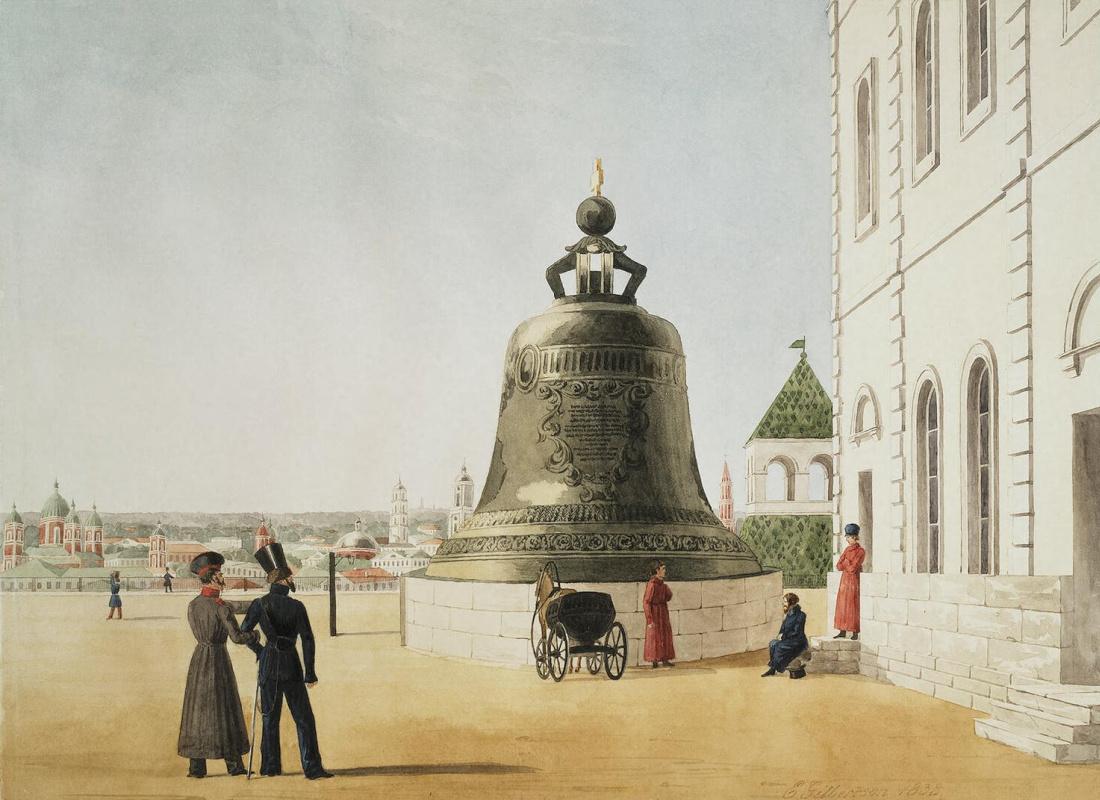 Е. Гильбертзон. Царь-колокол в Московском Кремле