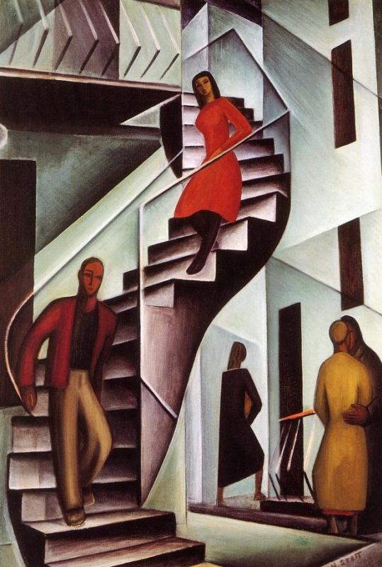 Мариан Скотт. Лестницы