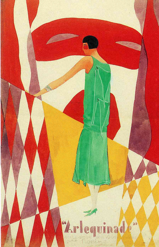 René Magritte. Promotional poster for the fashion house Norine