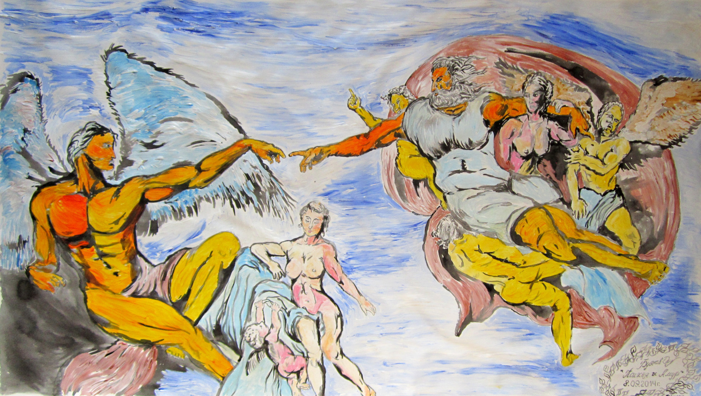 art analysis an allegory with cupid