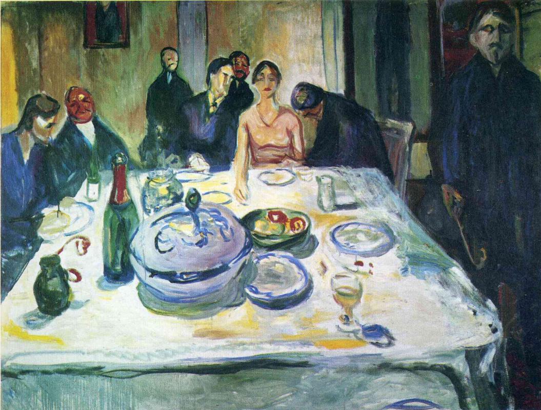 Edvard Munch. Gypsy wedding