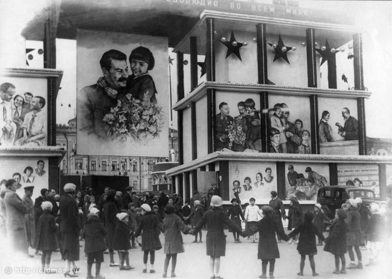 Historical photos. Portraits of leaders on Mayakovsky Square in Moscow