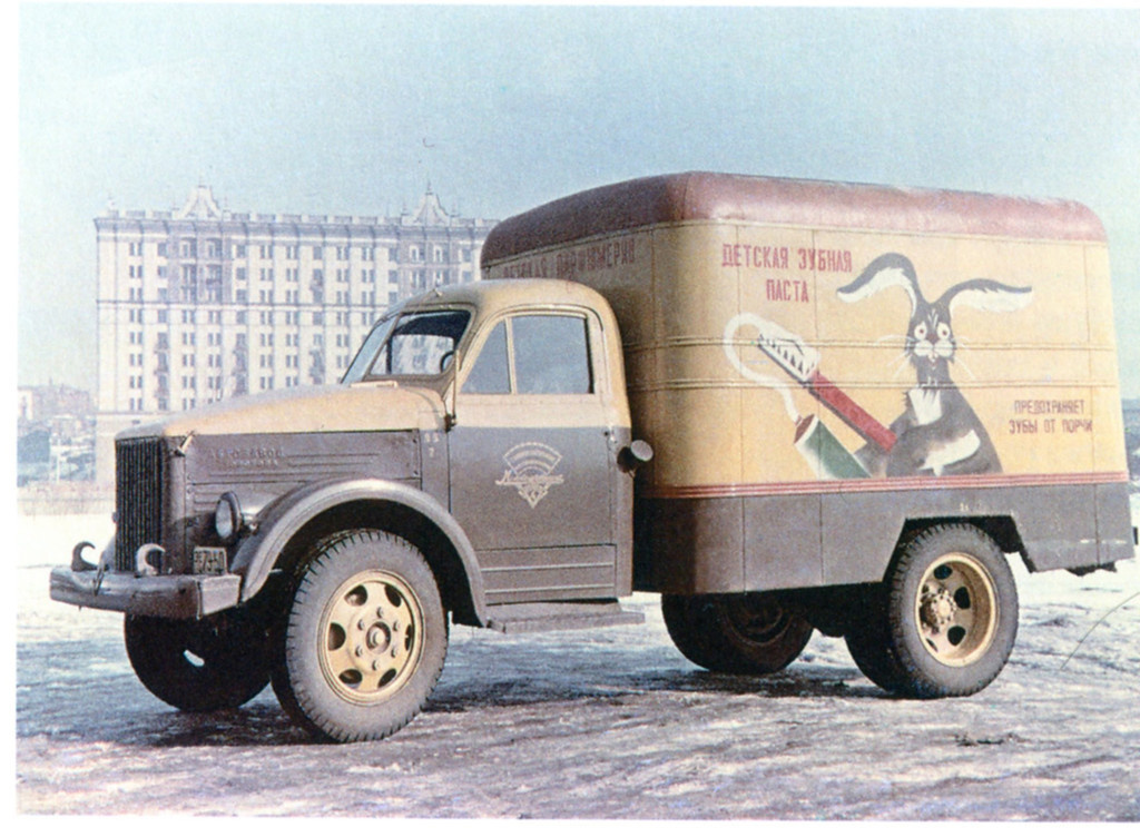 Historical photos. Toothpaste advertising van in Moscow of the 1950s