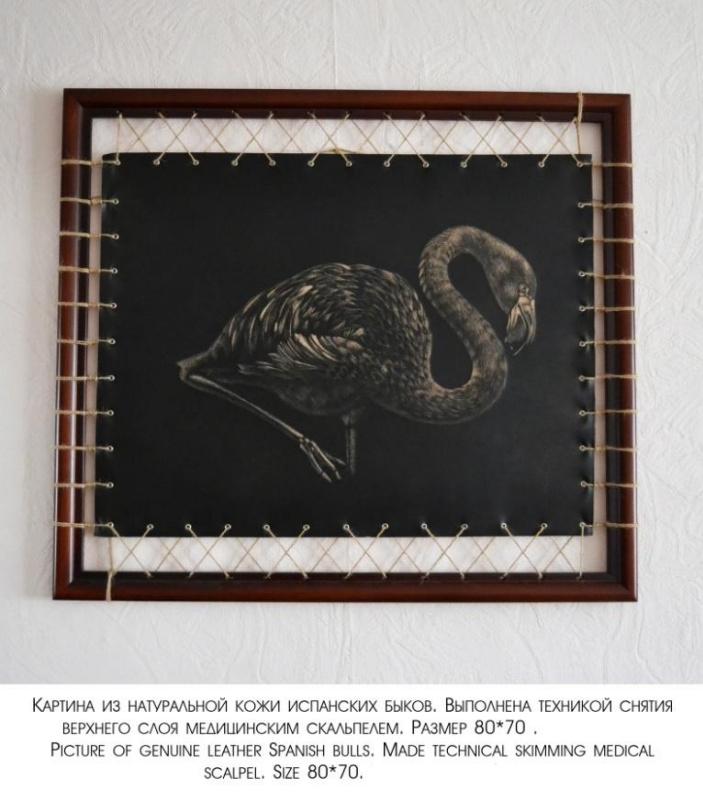 Артур Дедков. Вечер Фламниго