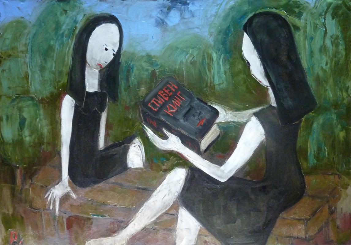 Svyatoslav Svyatoslav Ryabkin Ryabkin. Girlfriends Girlfriends