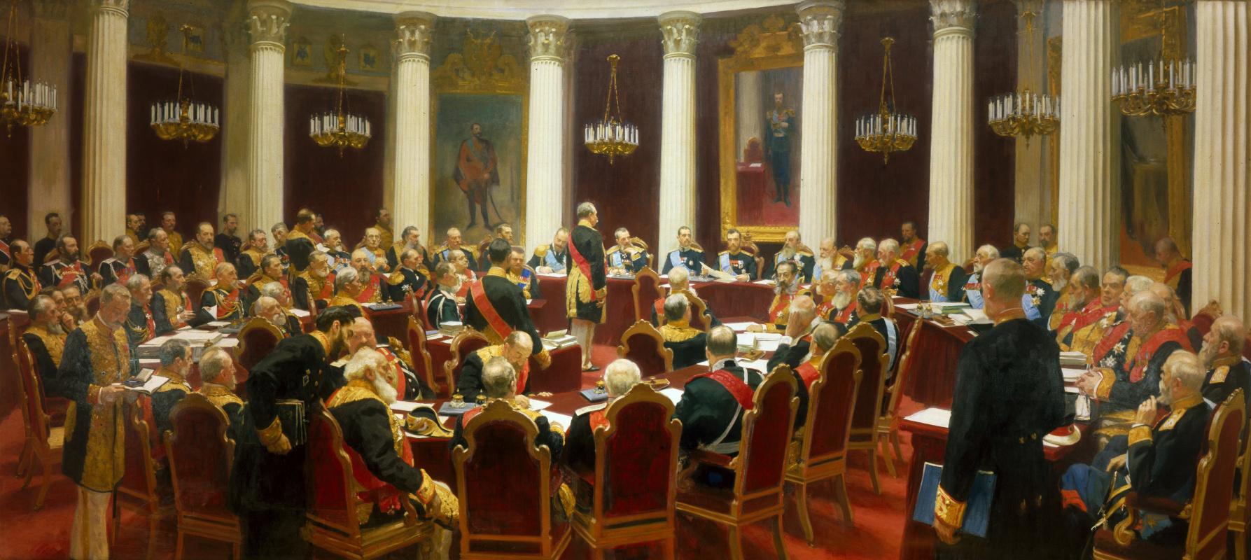 Илья Ефимович Репин. Торжественное заседание Государственного совета 7 мая 1901 года, в день столетнего юбилея со дня его учреждения
