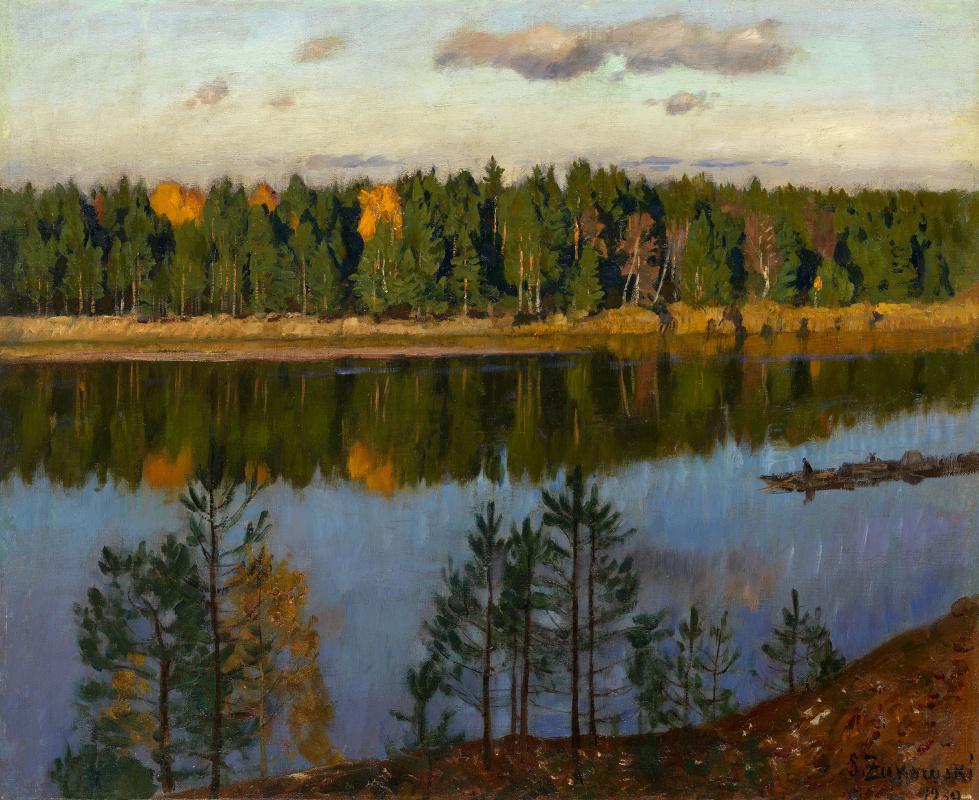Станислав Юлианович Жуковский. Осень