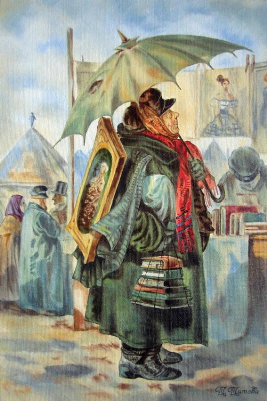 """Копия картины Маковского """"Любитель старины"""""""