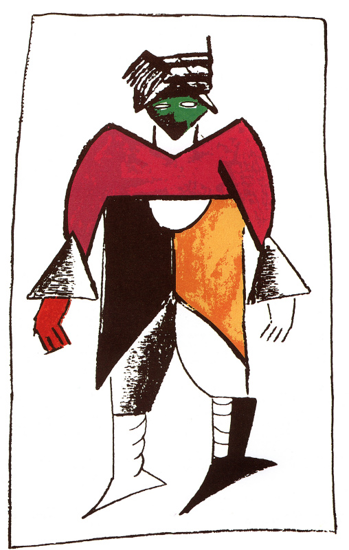 "Kazimir Malevich. Suit ""New man"""