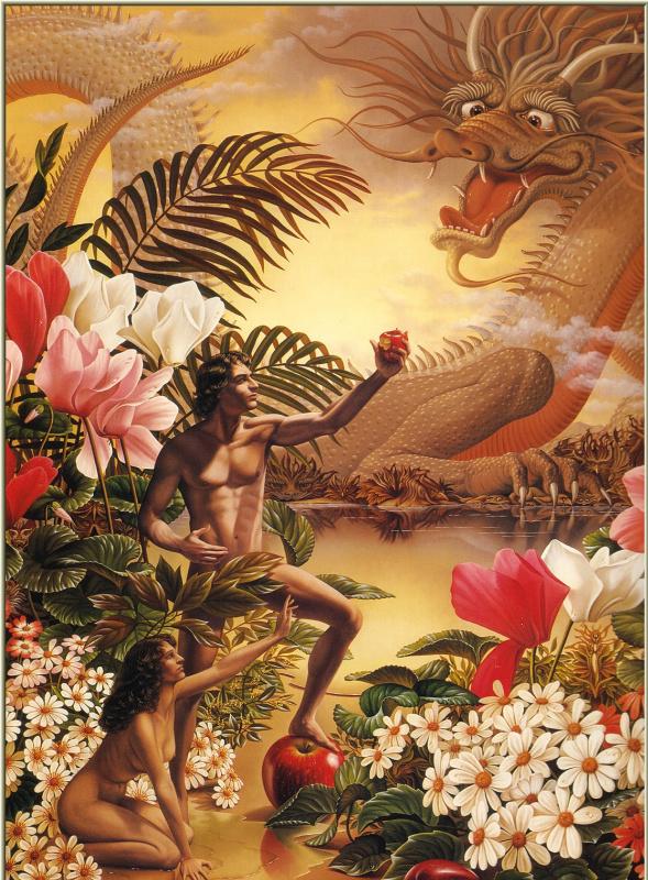 Илин Мейер. Адам и Ева