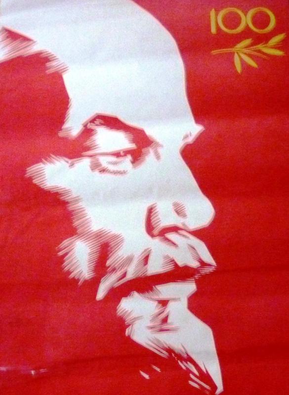D.P. Buchkin. By the 100th since the birthday of V. I. Lenin