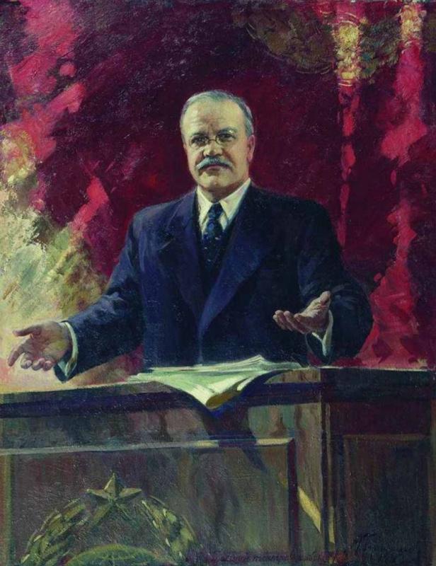 Александр Михайлович Герасимов. Портрет В.М. Молотова