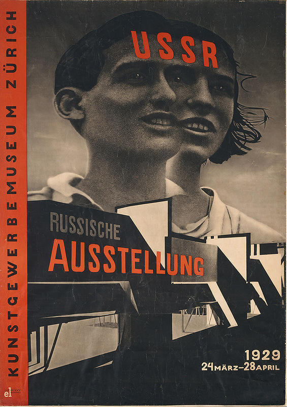 """Эль Лисицкий. Плакат для """"Русской выставки"""" в Музее декоративно-прикладного искусства в Цюрихе, 1929 год"""
