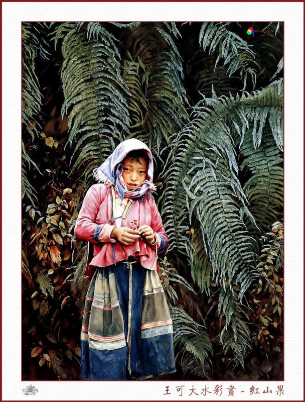 Кэ Да Ван. Девочка в лесу