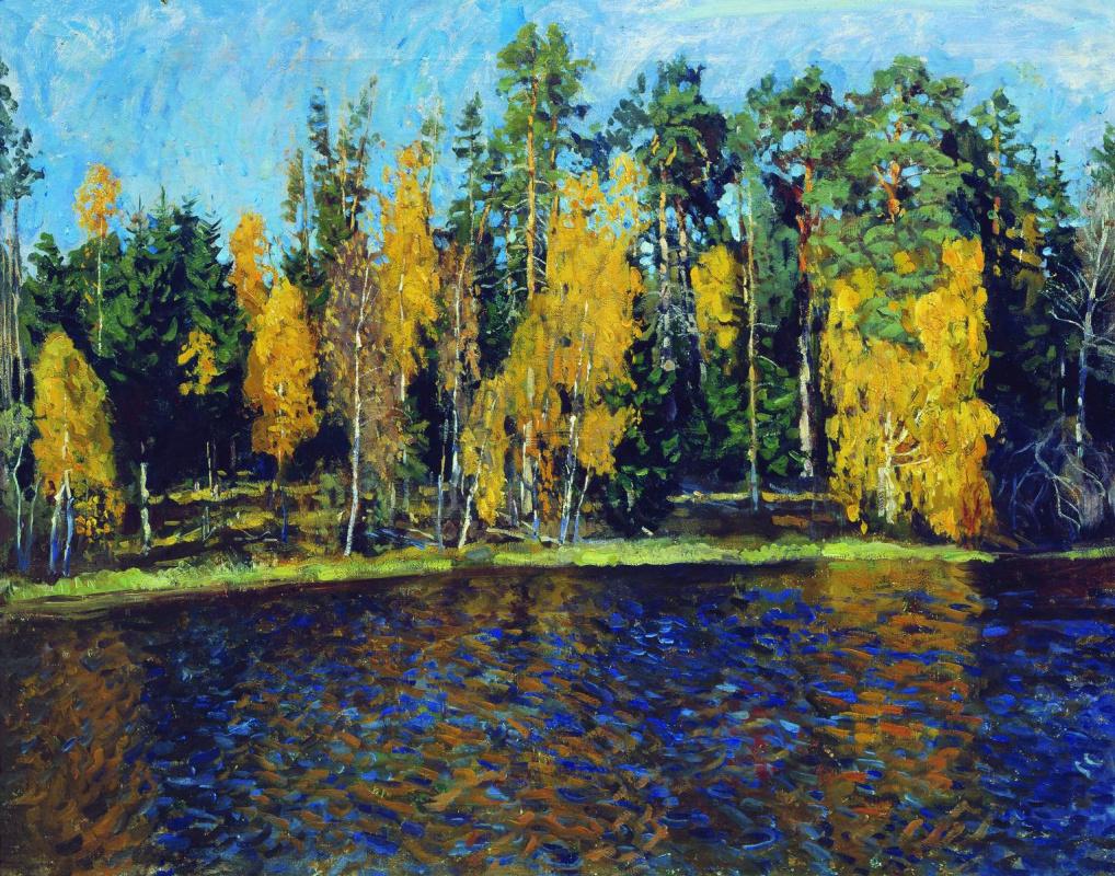 Станислав Юлианович Жуковский. Лесное озеро