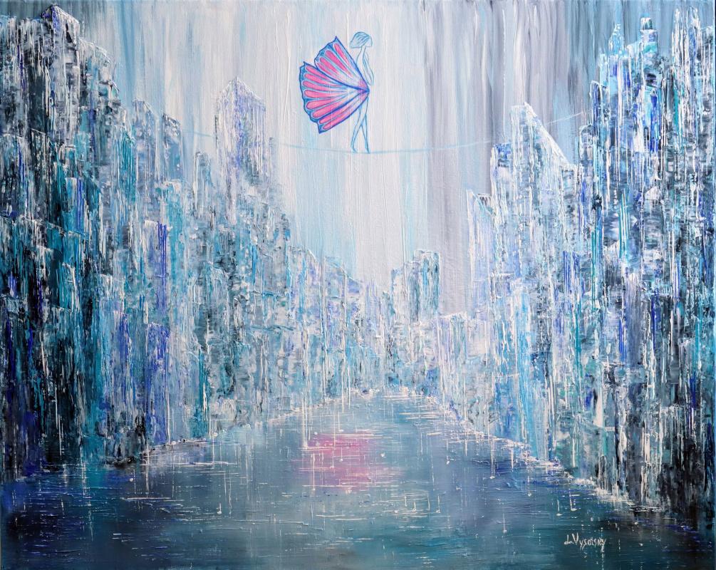 Leda Vysotsky. Lost Dimension