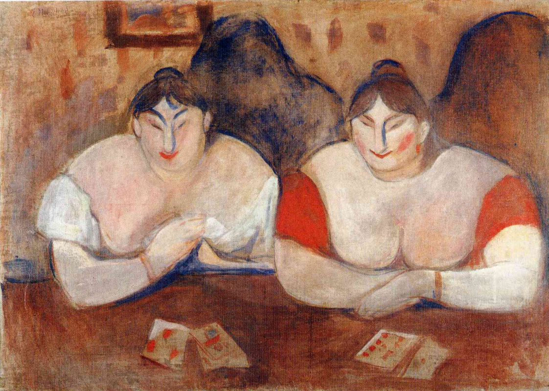 Edvard Munch. Rose and Amelie