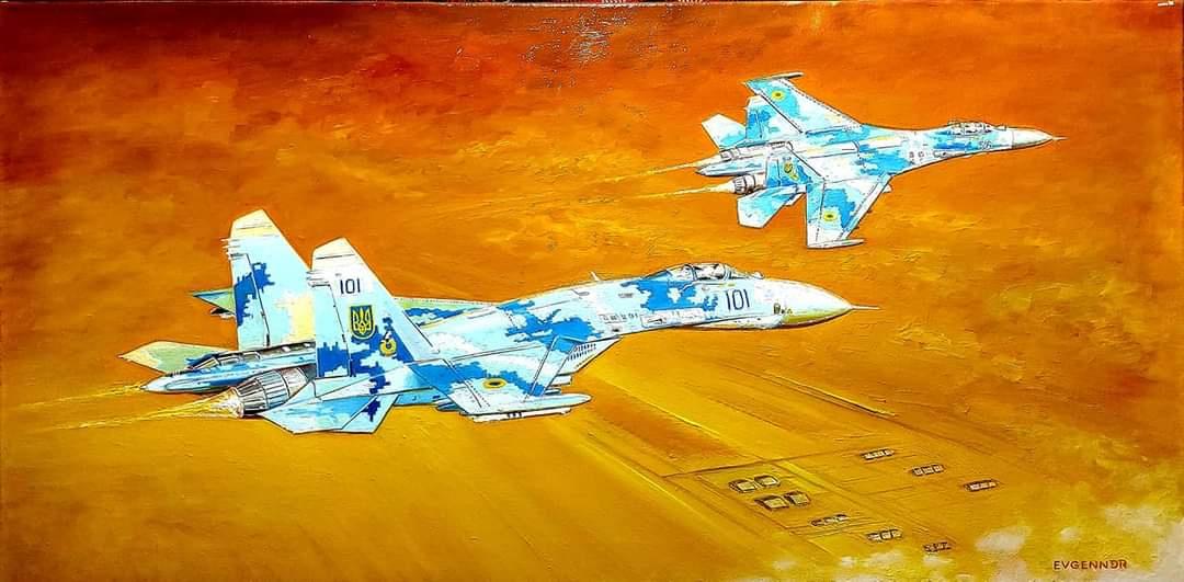 """Aviation Art. """"Взгляд с высоты"""""""
