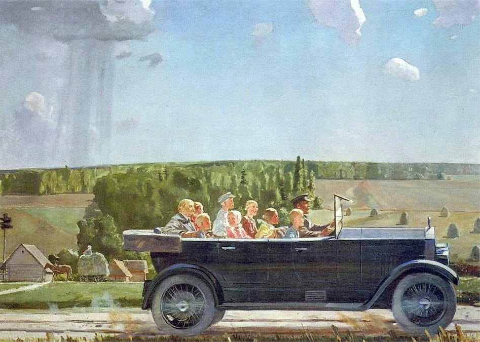 Александр Александрович Дейнека. Ленин на прогулке с детьми