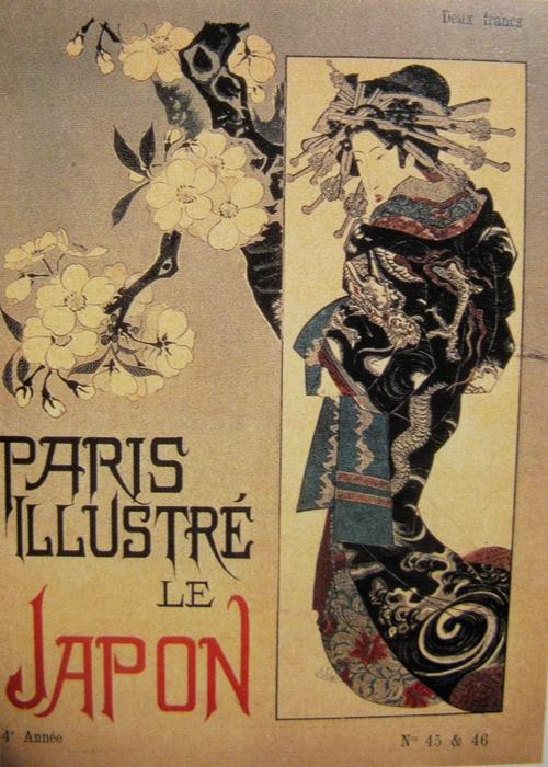 Kaisay Aisen. The cover of the magazine Paris Illustré, may 1886
