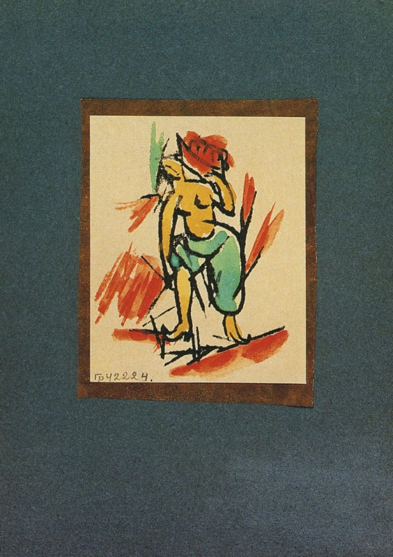 "Mikhail Larionov. Bather. Illustration from lithographed book by A. Kruchenykh ""Lipstick"""