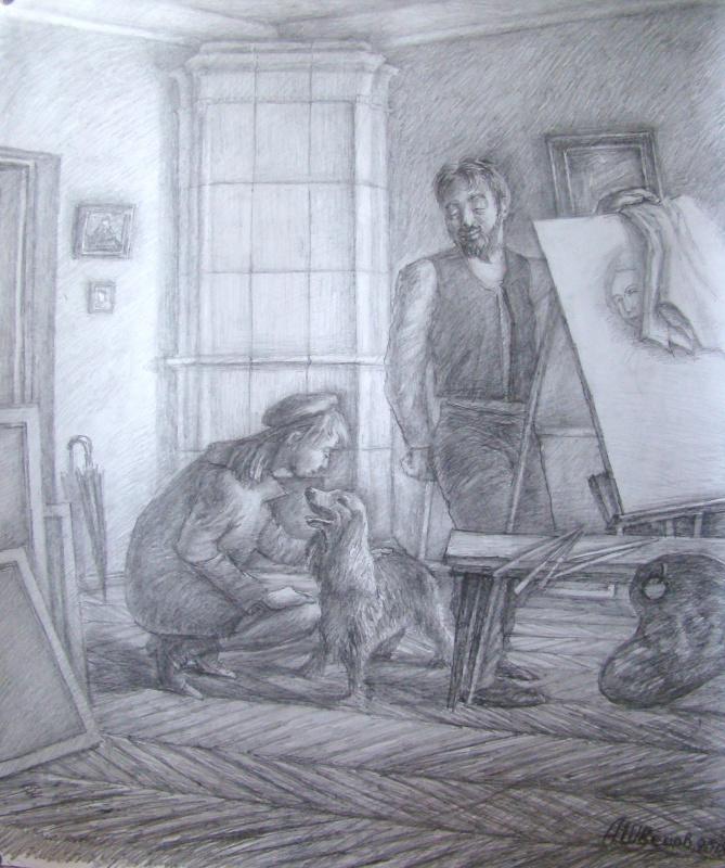 Александр Швецов. Пес Дуглас