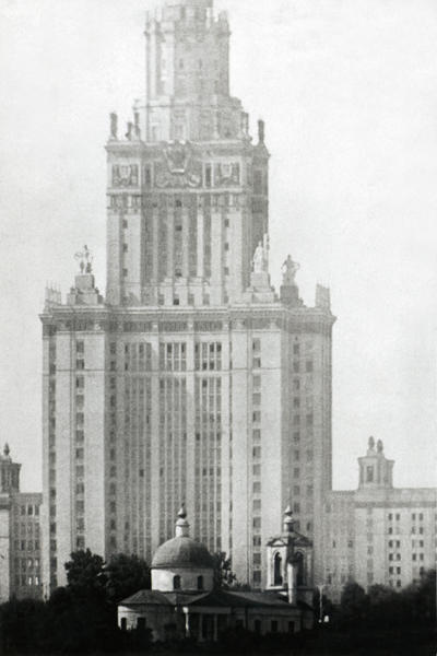 Москва, МГУ