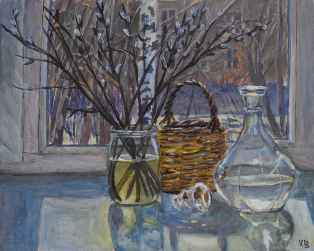 Ksenia Vitalievna Frolova. Willow