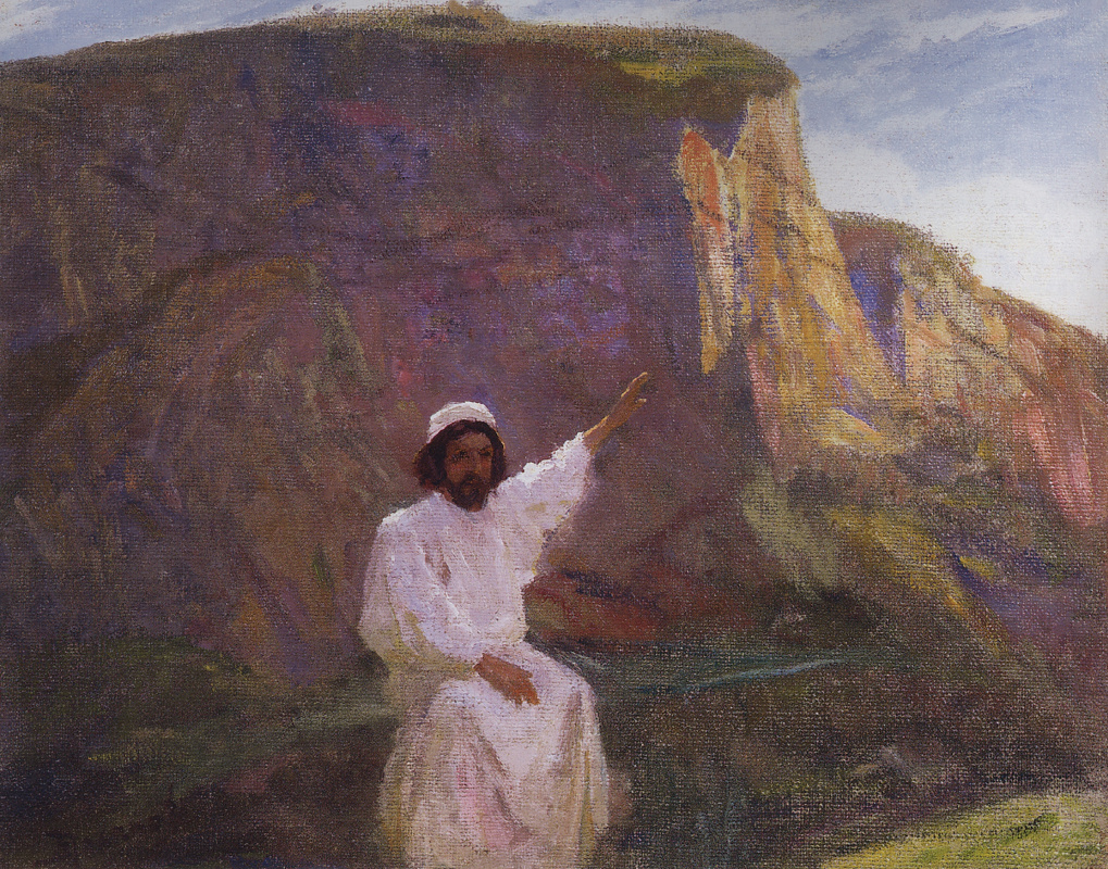"Vasily Polenov. Palestine. The sermon on the mount. From the series of paintings ""From the life of Christ"""