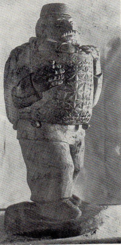 Реваз Виссарионович Нарткошвили. Гость из Кахетии.